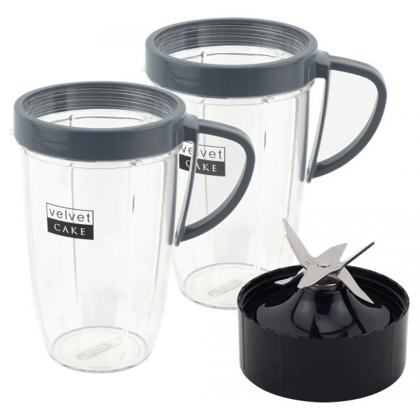 2 Pack 24 oz Tall Cup with Handled Lip Ring + Extractor Blade Replacement Parts Compatible with NutriBullet Lean NB-203 1200W Blenders