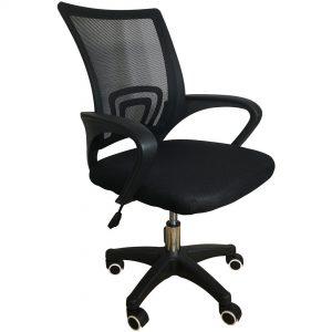 Felji Ergonomic Mesh Computer Office Desk Midback Task Chair Black